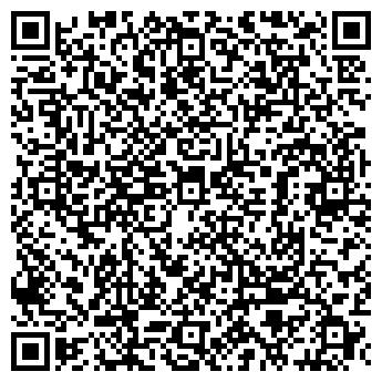 QR-код с контактной информацией организации Левада ВВ, ТОО