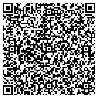 QR-код с контактной информацией организации Столичный Базар, ТОО