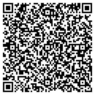 QR-код с контактной информацией организации Алмаком,ИП