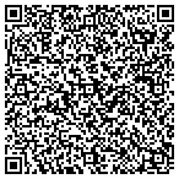 QR-код с контактной информацией организации Fantasia Astana (Фантазия Астана), ТОО