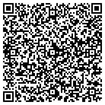 QR-код с контактной информацией организации Веза азия,ТОО
