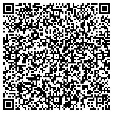 QR-код с контактной информацией организации Норд-Трейдинг, ТОО