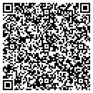 QR-код с контактной информацией организации Вереко, ТОО