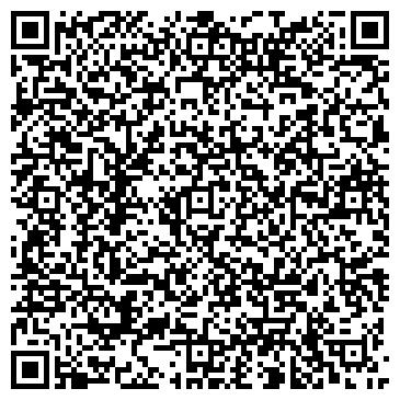 QR-код с контактной информацией организации HI TEX ТД, ТОО