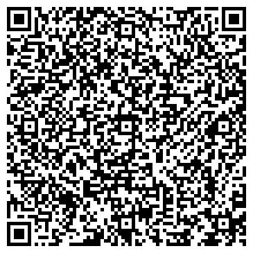 QR-код с контактной информацией организации Hewlett-Packard HP (Хьюлетт-Паккард Эйч Пи) , ТОО