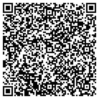QR-код с контактной информацией организации Тетрис, ТОО