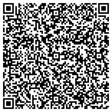 QR-код с контактной информацией организации Valoruno (Валоруно), ТОО