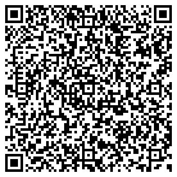 QR-код с контактной информацией организации Электронный архив ТОО