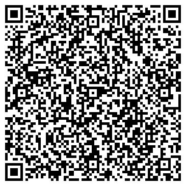 QR-код с контактной информацией организации ТК Western (ТК Вестерн), ТОО
