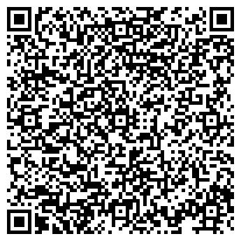 QR-код с контактной информацией организации Вертикаль-НТ, ТОО