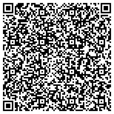 QR-код с контактной информацией организации ТСК Керуен-Сарай Торговая Компания, ТОО