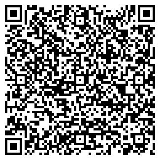 QR-код с контактной информацией организации Олжас, ИП