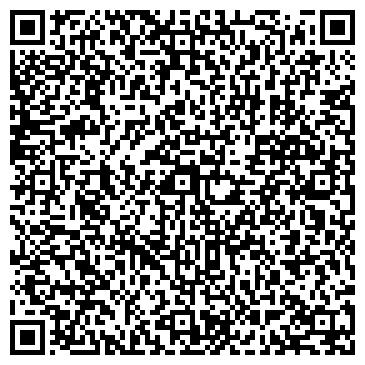 QR-код с контактной информацией организации Nas Systems (Нас Системс), ТОО