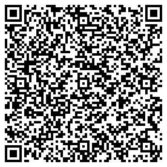 QR-код с контактной информацией организации Скив НС, ТОО