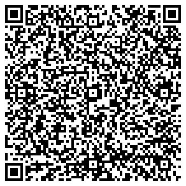 QR-код с контактной информацией организации ФЕНИКС ИНВЕСТ, магазин cпециализированный, ТОО