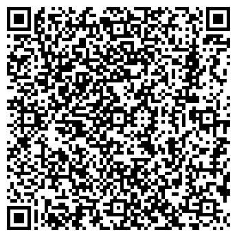 QR-код с контактной информацией организации Дан центр аф, ТОО