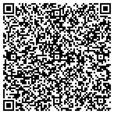 QR-код с контактной информацией организации Ком-С, ТОО