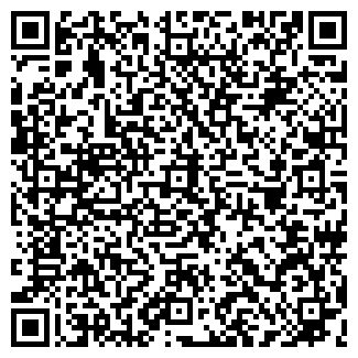 QR-код с контактной информацией организации Б три, ТОО