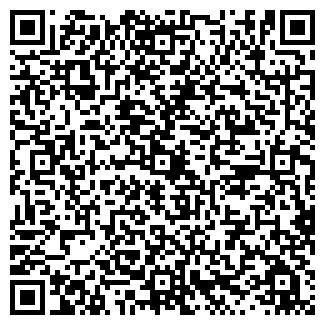 QR-код с контактной информацией организации АйСеАс, ТОО