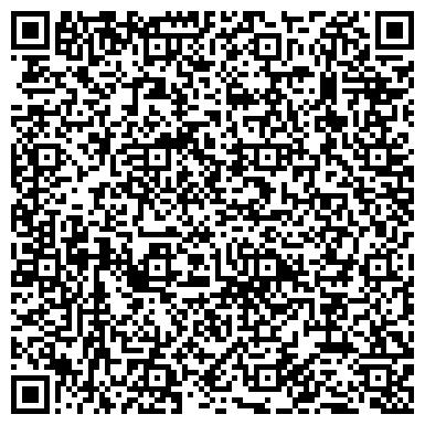 QR-код с контактной информацией организации Reliable marketing (Релиабл маркейтинг), ТОО