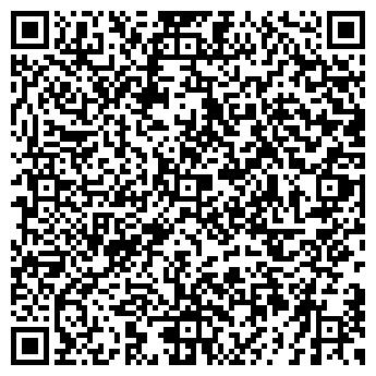 QR-код с контактной информацией организации Статус Сервис, ТОО