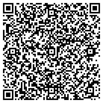 QR-код с контактной информацией организации Эстамп, ТОО