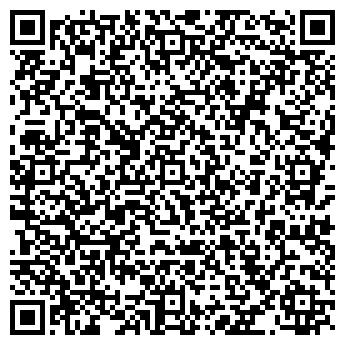 QR-код с контактной информацией организации Segway (Сегвэй), ТОО
