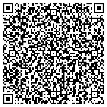QR-код с контактной информацией организации Арт Деко, ТОО