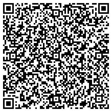 QR-код с контактной информацией организации Центр Роста, ТОО