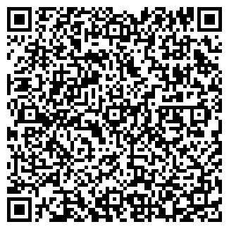 QR-код с контактной информацией организации Аксункар, ТОО