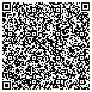 QR-код с контактной информацией организации ASSK ltd (АССК лтд), ТОО