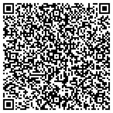 QR-код с контактной информацией организации ZebraARt (Зебра Арт), ТОО