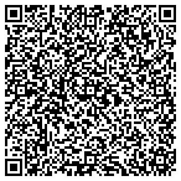 QR-код с контактной информацией организации ТаисКом, ТОО