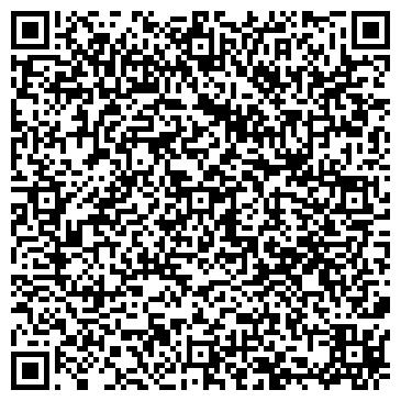QR-код с контактной информацией организации Wood craft (Вуд крафт), ТОО