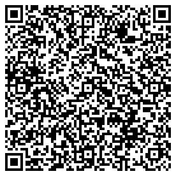 QR-код с контактной информацией организации Калейдоскоп, ГК