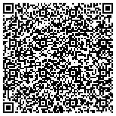 QR-код с контактной информацией организации Advance company L (Адванс компани Эл), ТОО