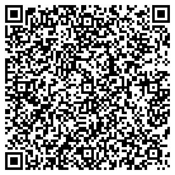 QR-код с контактной информацией организации Proxima Ltd, ТОО