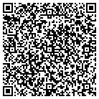 QR-код с контактной информацией организации Kaz El Bi, ТОО