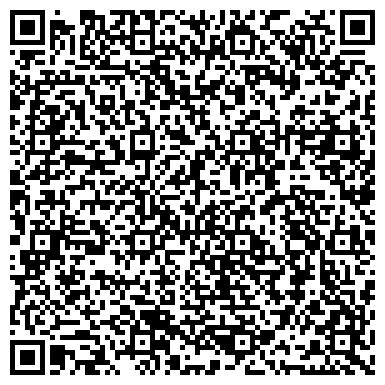 QR-код с контактной информацией организации Компания Адал Кызмет, ТОО