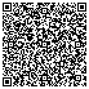 QR-код с контактной информацией организации Stamps (Стампс), ТОО