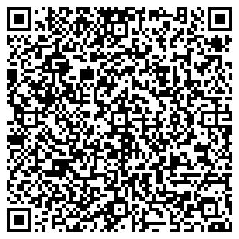 """QR-код с контактной информацией организации ОДО """"Вестпак"""""""