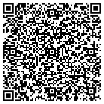 """QR-код с контактной информацией организации ТОО """"Super-Accord"""""""