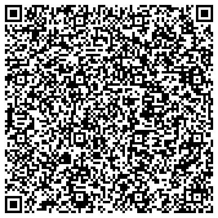 QR-код с контактной информацией организации ТВ ШОП TV SHOP АСТАНА (Самые Необходимые Товары) TV SHOP 8-775-898-44-28
