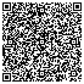 """QR-код с контактной информацией организации интернет-магазин """"NEW YEAR"""""""
