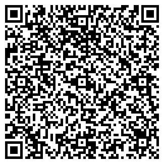 QR-код с контактной информацией организации ИП Морковцев