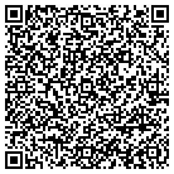 """QR-код с контактной информацией организации ТОО """"Оптимус лайн"""""""