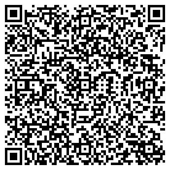 QR-код с контактной информацией организации Другая ТОО «АССА AG»
