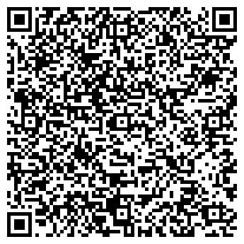 """QR-код с контактной информацией организации ТОО """"ECOBIN-KZ"""""""