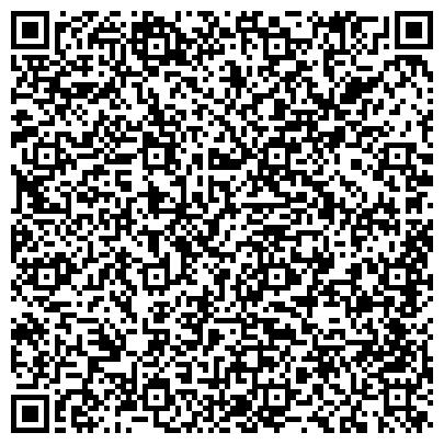 QR-код с контактной информацией организации Aziya Bolashak Batys (Азия Болашак Батис), ТОО