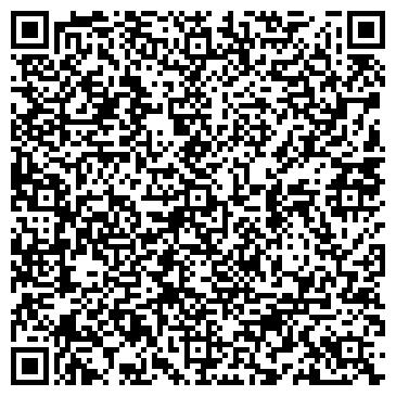 QR-код с контактной информацией организации ТОО Kagazy recycling